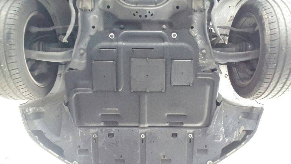 Undercarriage Cover
