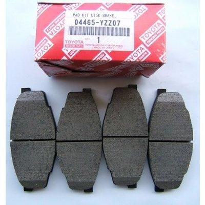 ASIMCO Brake Pad Set -  Lexus 1998-2007 LX470, Toyota 1990-2014 Land Cruiser