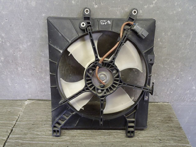 American Used Radiator and Fan
