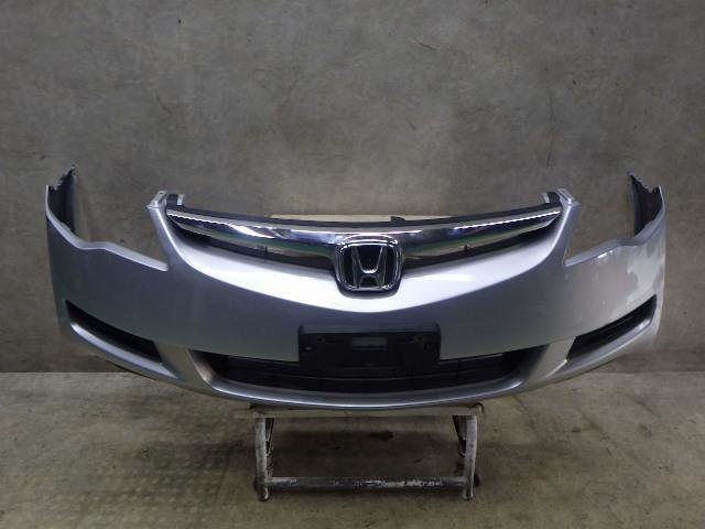 AMERICAN USED FRONT BUMPER