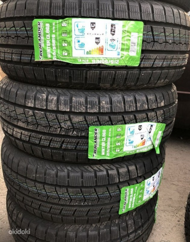 new cachlander tyre