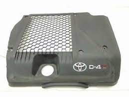 Hilux Engine protector (Used)