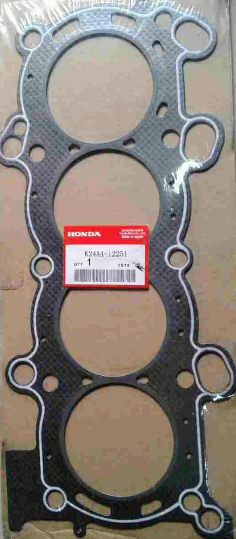 NEW CONFIRMED  USED ENGINE GASKET
