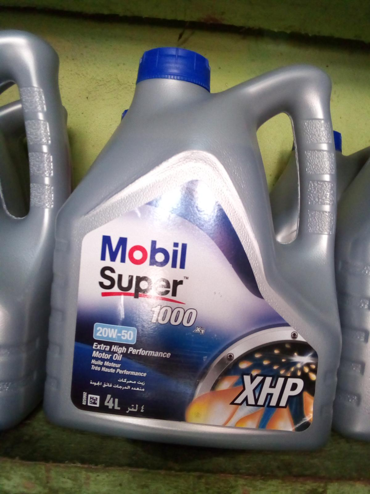 NEW GENUINE MOBILE ENGINE OIL