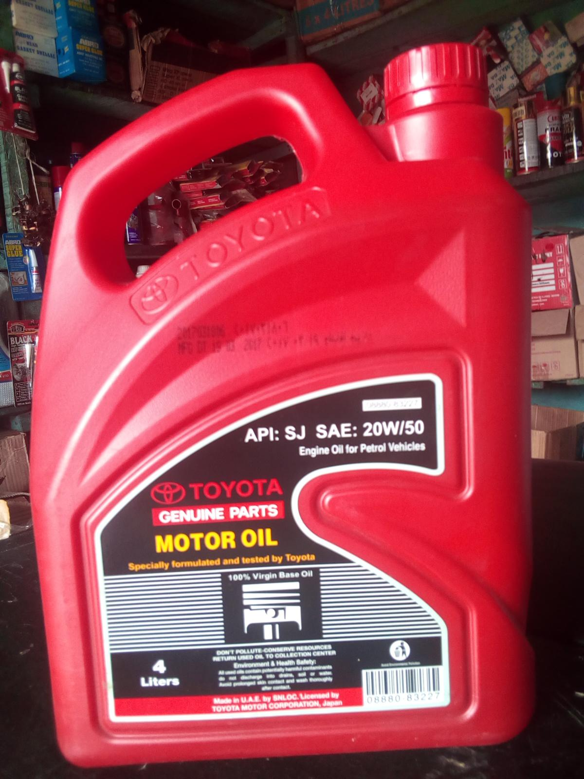 NEW TOYOTA  ENGINE OIL