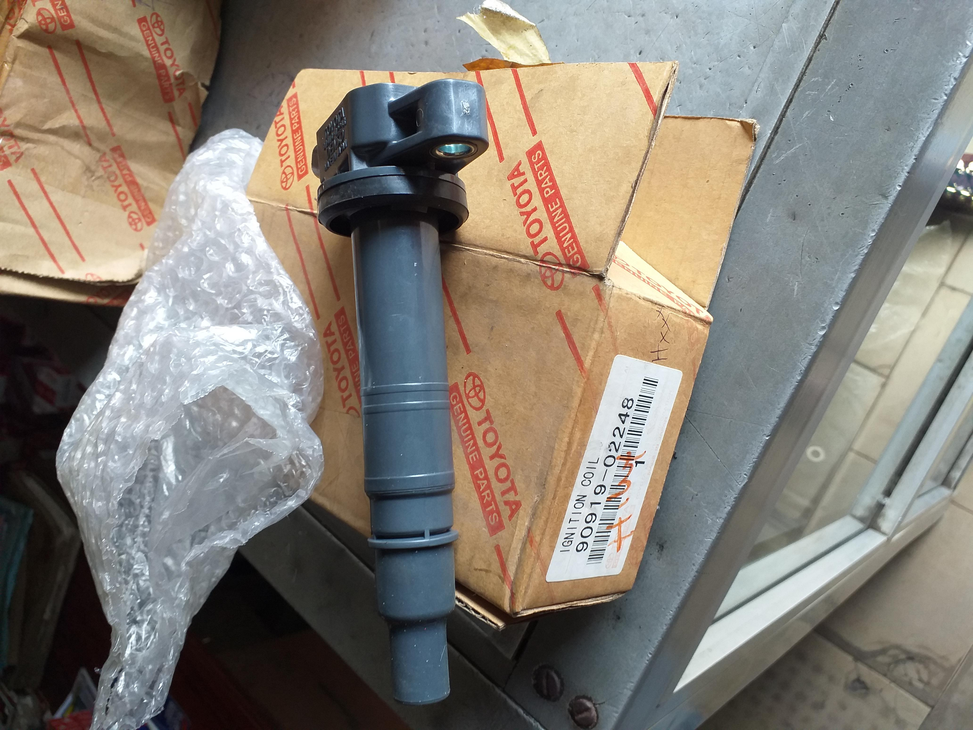 TOYOTA Ignition Coil -  Toyota 2005 Land Cruiser