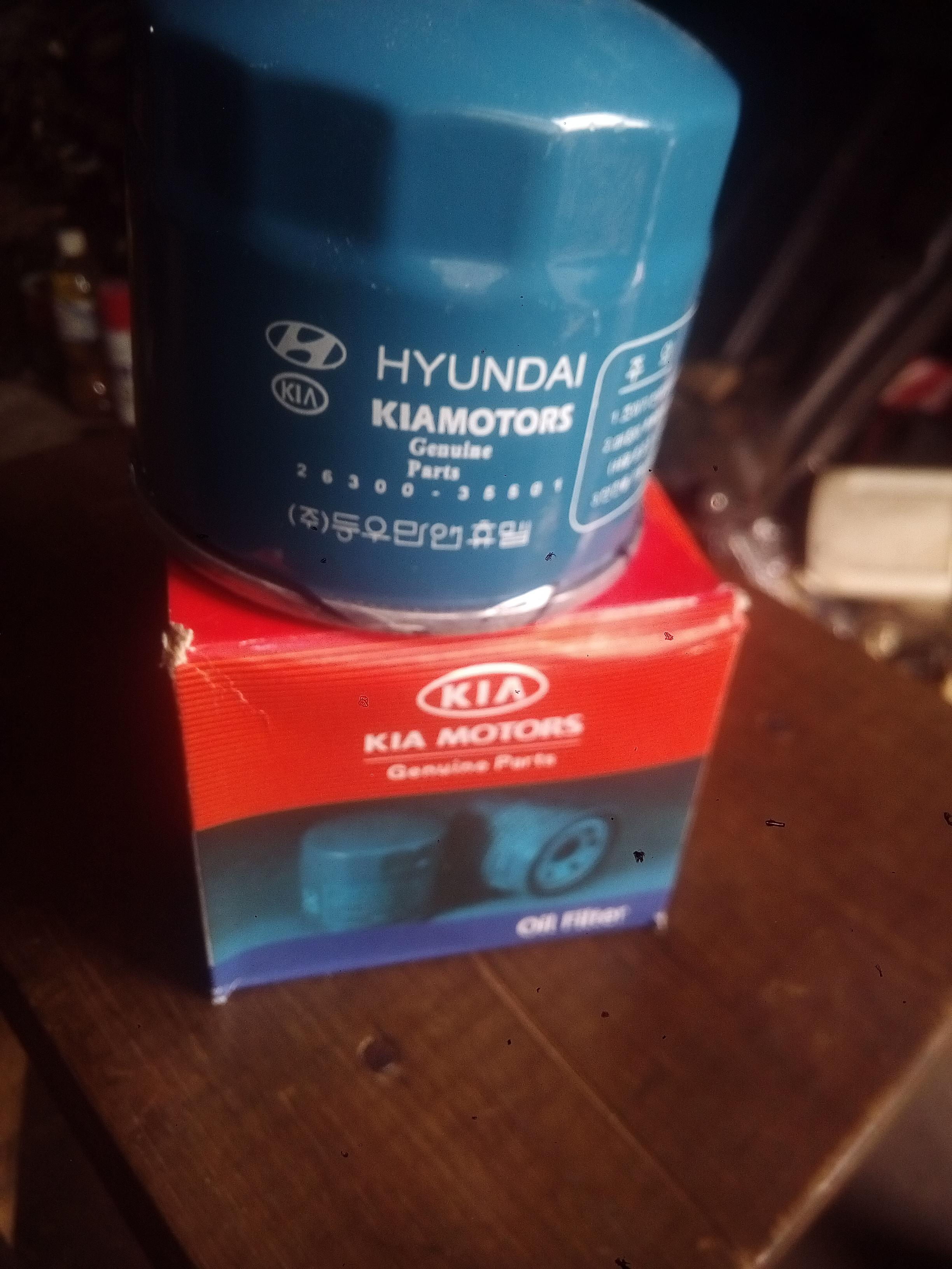 authentic kia oil filter