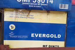 Evergold Sealed Cell - None