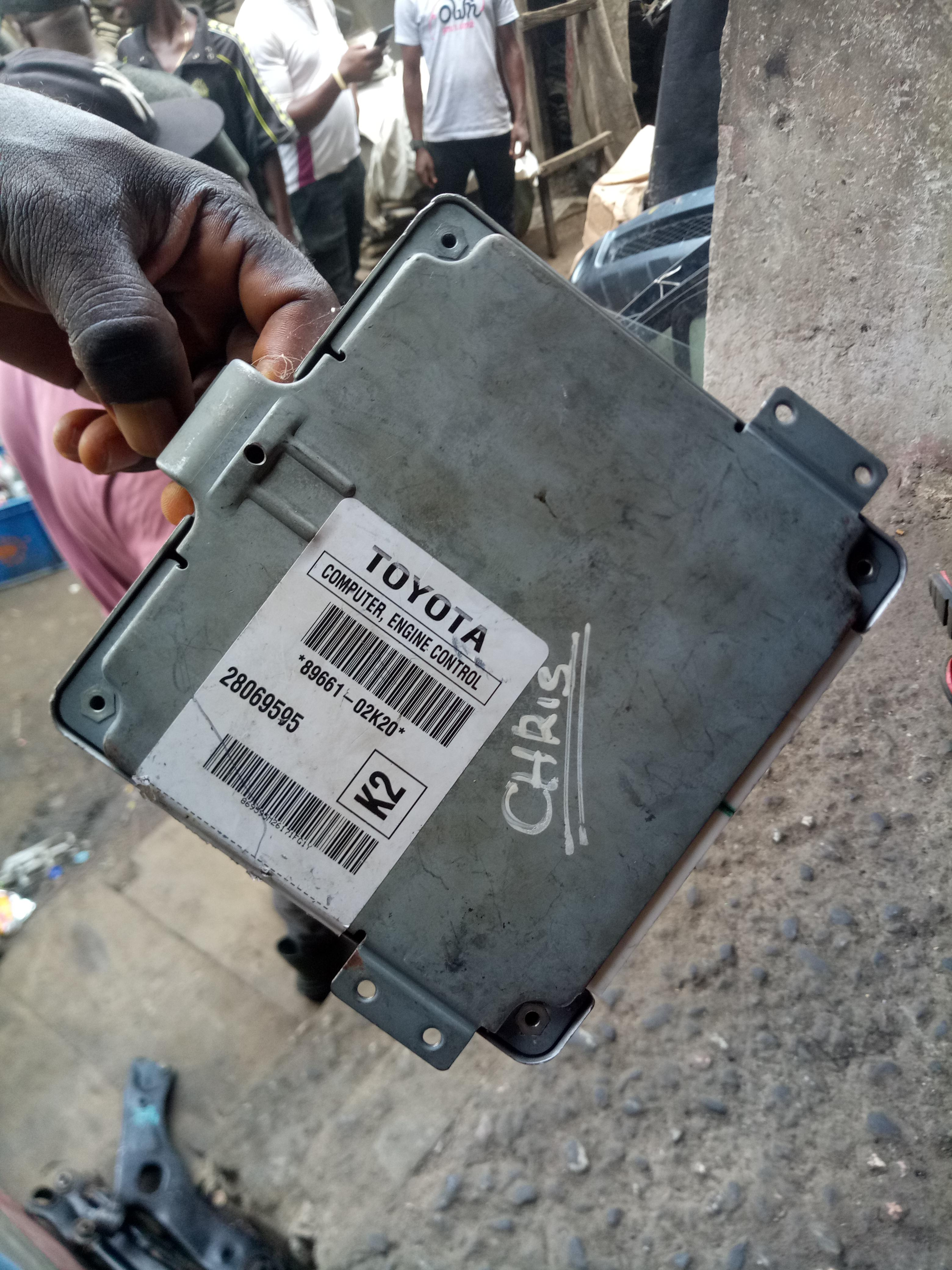 USED Engine Control Module -  Toyota 2003-2013 Camry