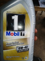 NEW MOBIL 1 ENGINE OIL