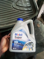 NEW MOBILE ENGINE OIL