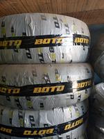 CONFIRMED NEW BOTO TYRE