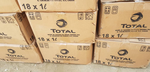 NEW CONFIRMED TOTAL ENGINE OIL