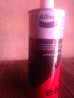 NEW ALLIED SYNTHETIC OIL