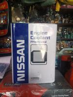 CONFIRMED NEW NISSAN ENGINE COOLANT